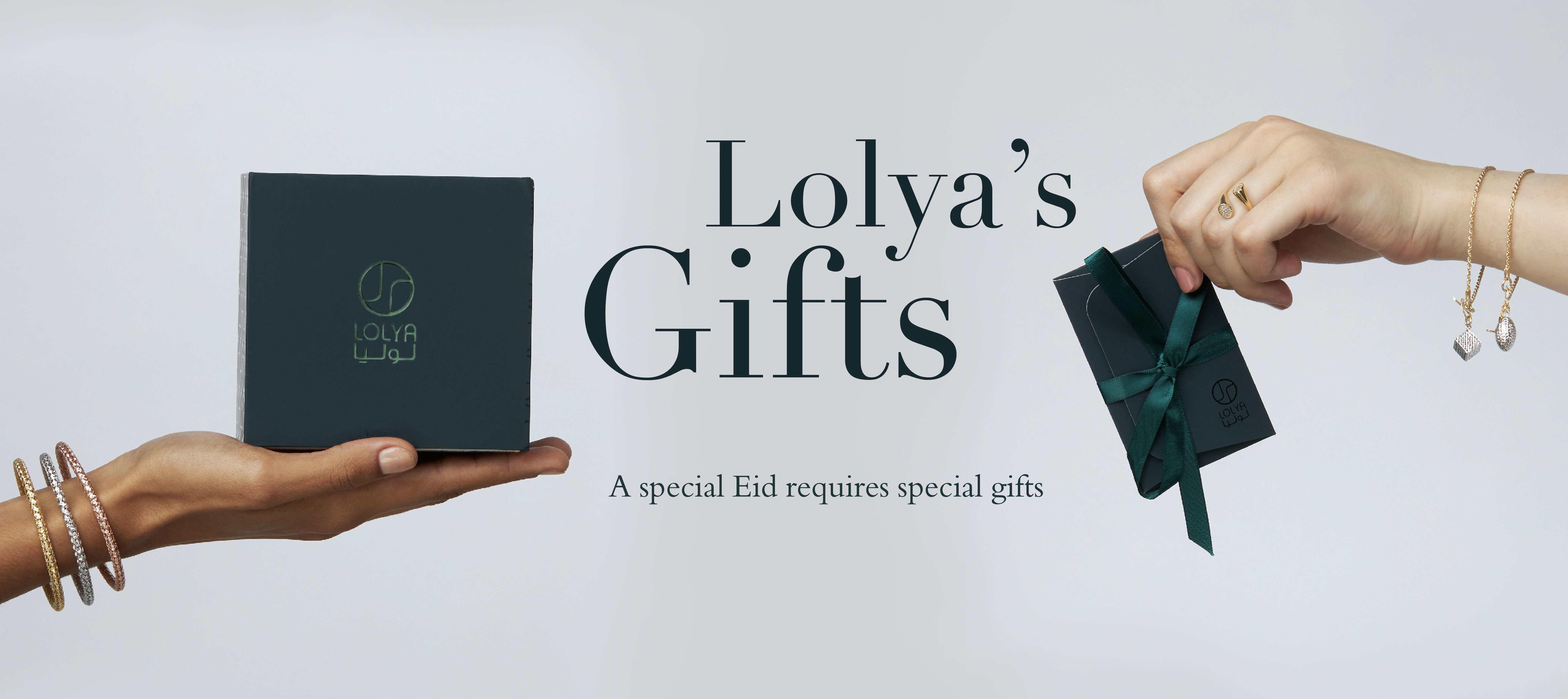 Lolya's Gift